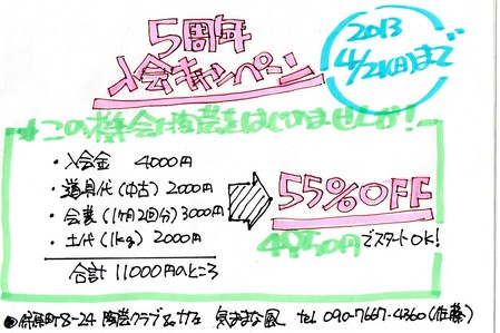 a0261695_2022535.jpg