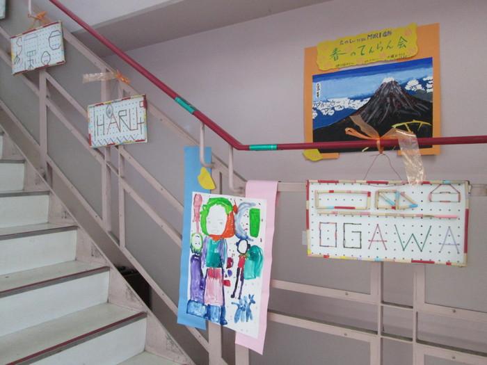 子どもアトリエ作品展_c0100195_9484267.jpg