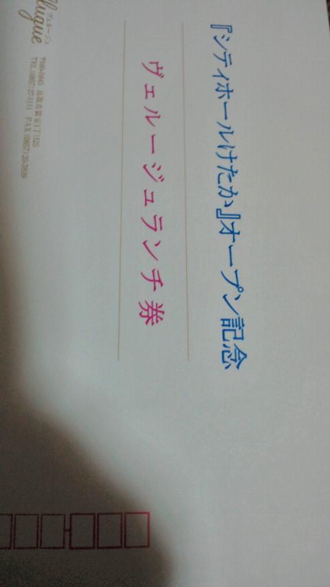 a0094104_21362619.jpg