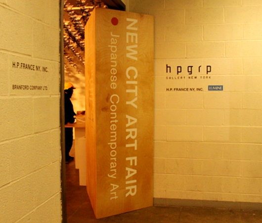 NY唯一の日本のコンテンポラリー・アート・フェア、New City Art Fair_b0007805_273266.jpg