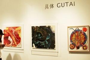 NY唯一の日本のコンテンポラリー・アート・フェア、New City Art Fair_b0007805_275021.jpg