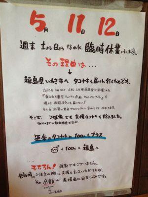 つぼ屋_c0239414_15484063.jpg