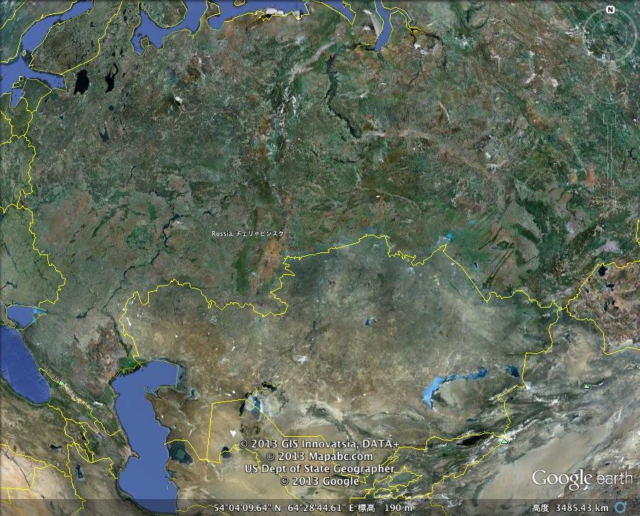 ロシアの隕石爆発の街チェリャビンスクは、「放射能汚染で有名な街」でもあった!?_e0171614_2247419.jpg