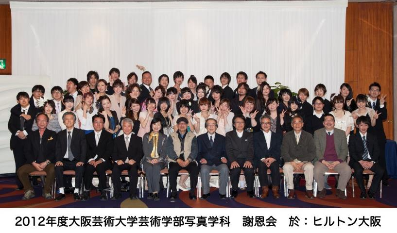 3/22卒業式と謝恩会_a0056025_5303447.jpg