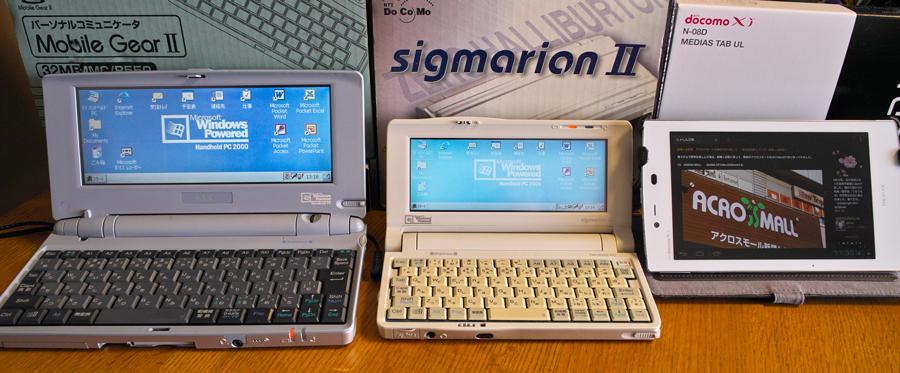 NEC LavieTAB導入~VAIO PhoneA とともに~_c0223825_1427848.jpg