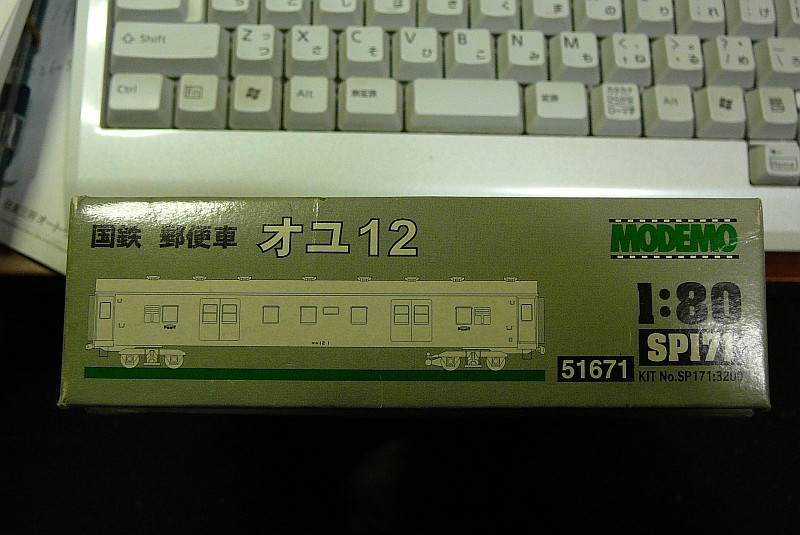 f0203926_0181313.jpg