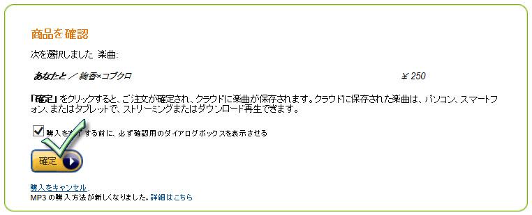 b0188828_13501220.jpg