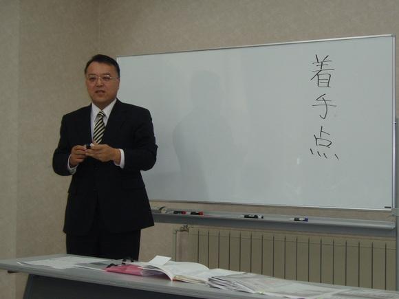 【開催報告】TOSS教え方セミナーIN別海_e0252129_10293526.jpg
