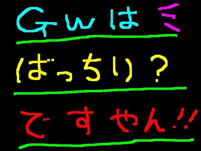 f0056935_13435592.jpg