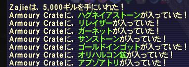 b0009044_1820978.jpg