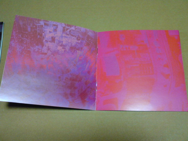 へどつぶ更新!&本日到着CD  〜 mbv / My Bloody Valentine_c0104445_216925.jpg