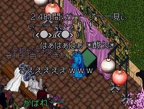 f0237749_11335116.jpg