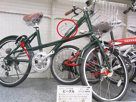 自転車の d2 自転車 修理 : このクロスは確かハチスカって ...