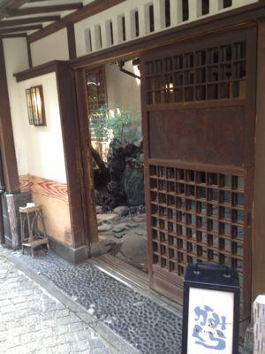 神楽坂ランチ_c0267598_1801090.jpg