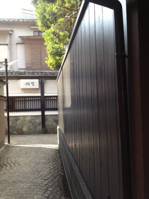 神楽坂ランチ_c0267598_180824.jpg