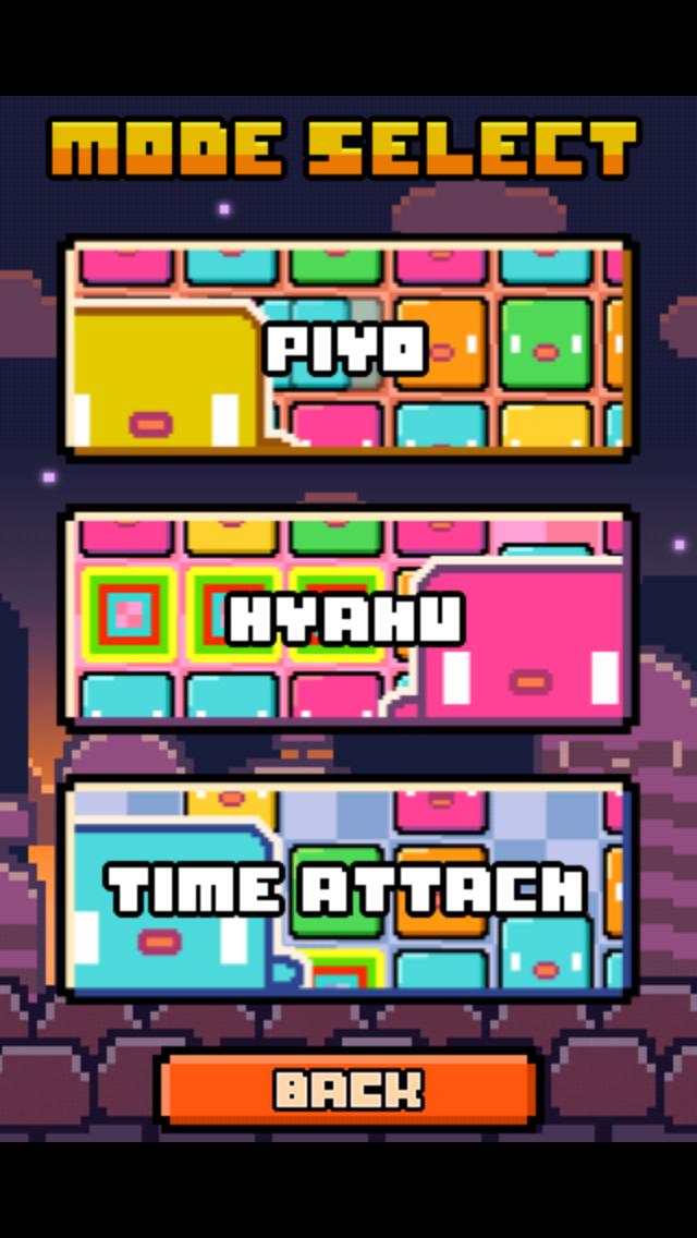ひよこブロックのマッチ3パズルゲームが楽しめるiPhoneアプリ「Piyo Blocks」(無料)_d0174998_23402886.png