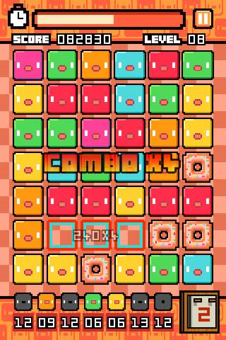 ひよこブロックのマッチ3パズルゲームが楽しめるiPhoneアプリ「Piyo Blocks」(無料)_d0174998_23501420.jpg
