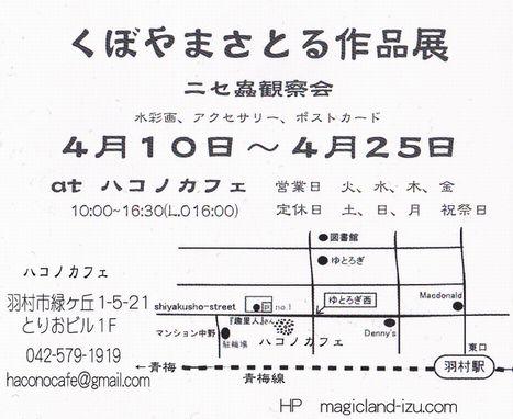 b0289601_19283840.jpg