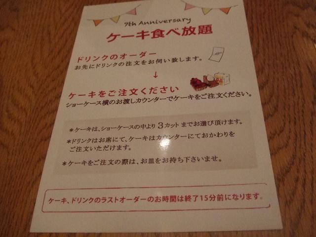 コクテル堂 若葉ケヤキモール店_f0076001_2256328.jpg