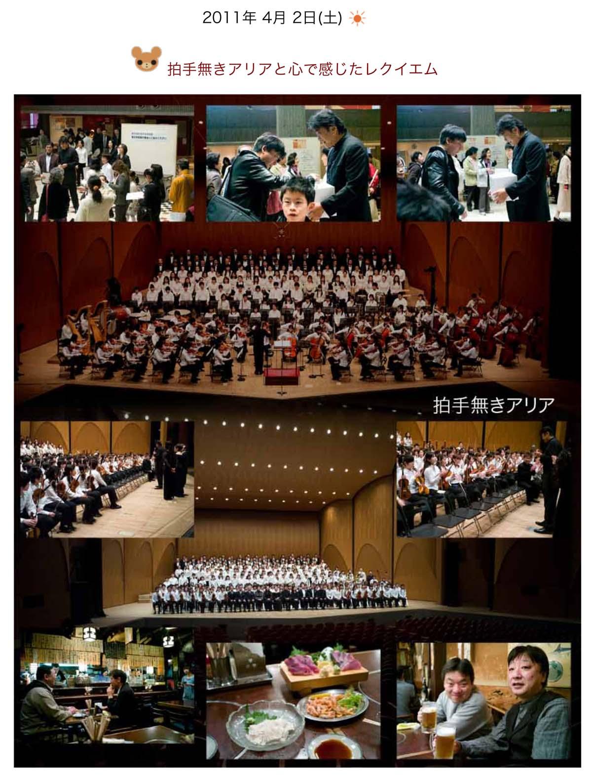 千葉少年少女オーケストラ定期演奏会(その3)_a0271402_2011847.jpg