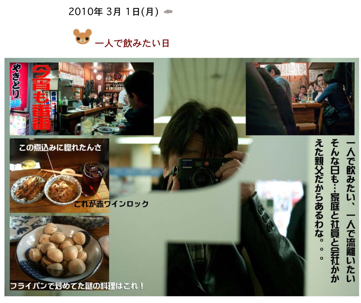 歌舞伎町やきとり番番_a0271402_20173241.jpg