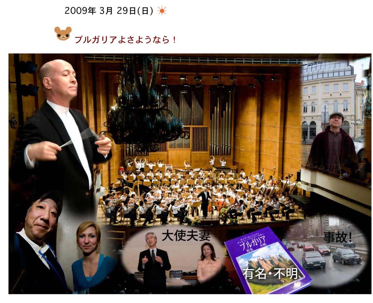 千葉少年少女オーケストラ定期演奏会(その2)_a0271402_2073314.jpg