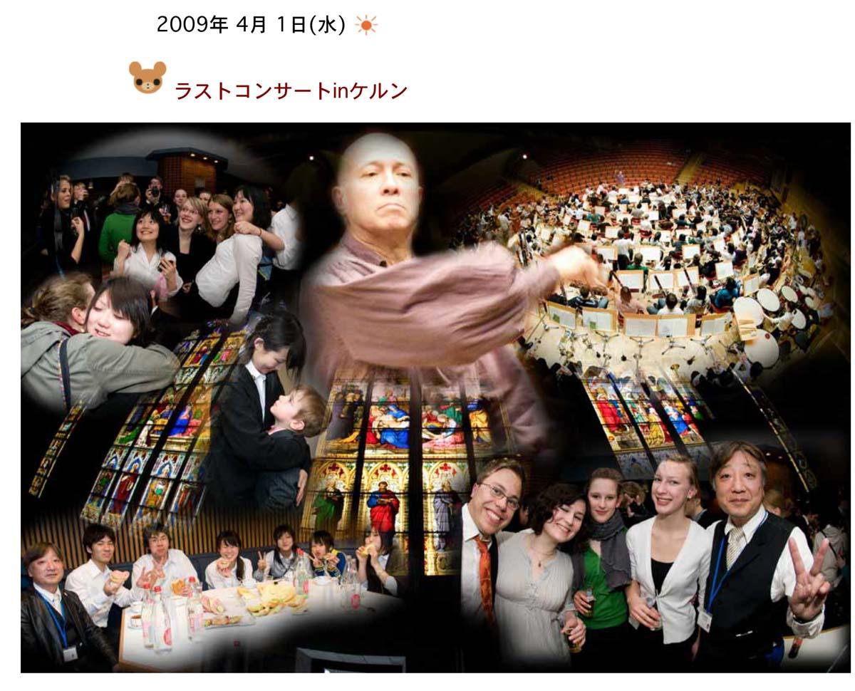 千葉少年少女オーケストラ定期演奏会(その2)_a0271402_20984.jpg