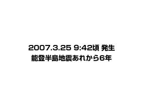 a0177205_161637.jpg