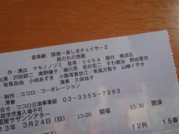f0113108_8325016.jpg