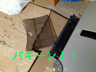 c0211810_2324789.jpg