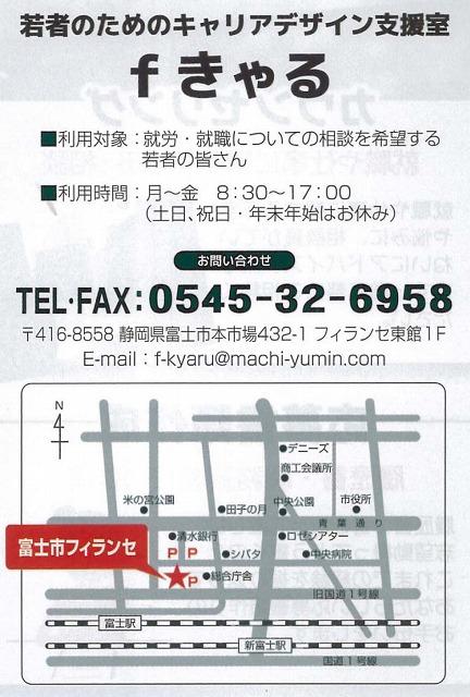 f0141310_10504965.jpg