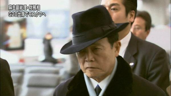 麻生太郎の画像 p1_10