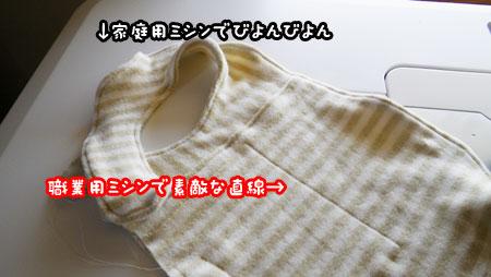 f0129214_1450423.jpg