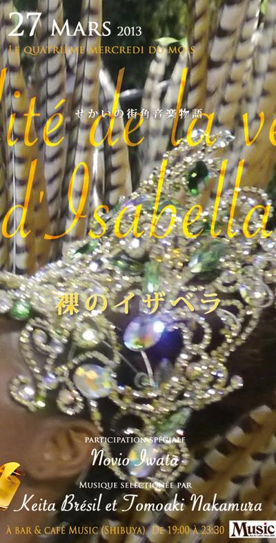 b0032617_14134885.jpg