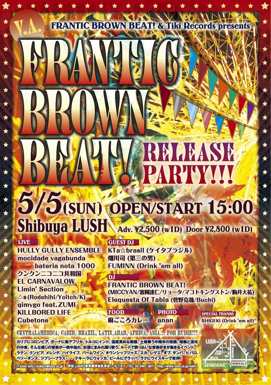 """FRANTIC BROWN BEAT!"" ☆Release Party!!! 5/5(SUN) @ 渋谷LUSH OPEN/START 15:00start♬_b0032617_1518576.jpg"