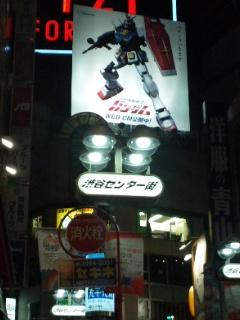 「うたプリ渋谷ジャック2013」その6!_e0057018_23115917.jpg
