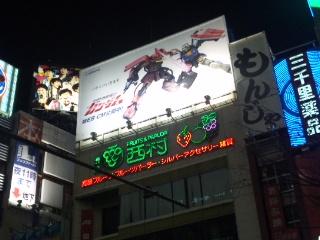 「うたプリ渋谷ジャック2013」その6!_e0057018_23115950.jpg