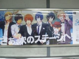 「うたプリ渋谷ジャック2013」その6!_e0057018_23115976.jpg