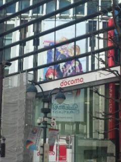 ピヨちゃん、渋谷マルイに降臨!_e0057018_23233878.jpg