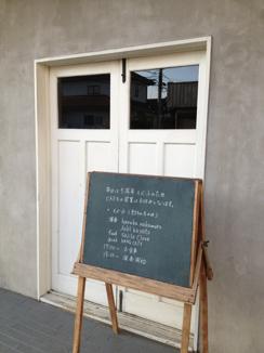 イベント報告とイベント「旅食堂」のお知らせ_b0140723_22134980.jpg