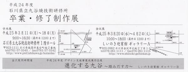 b0020028_6173364.jpg