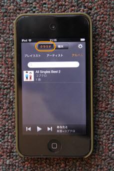 b0188828_1564321.jpg