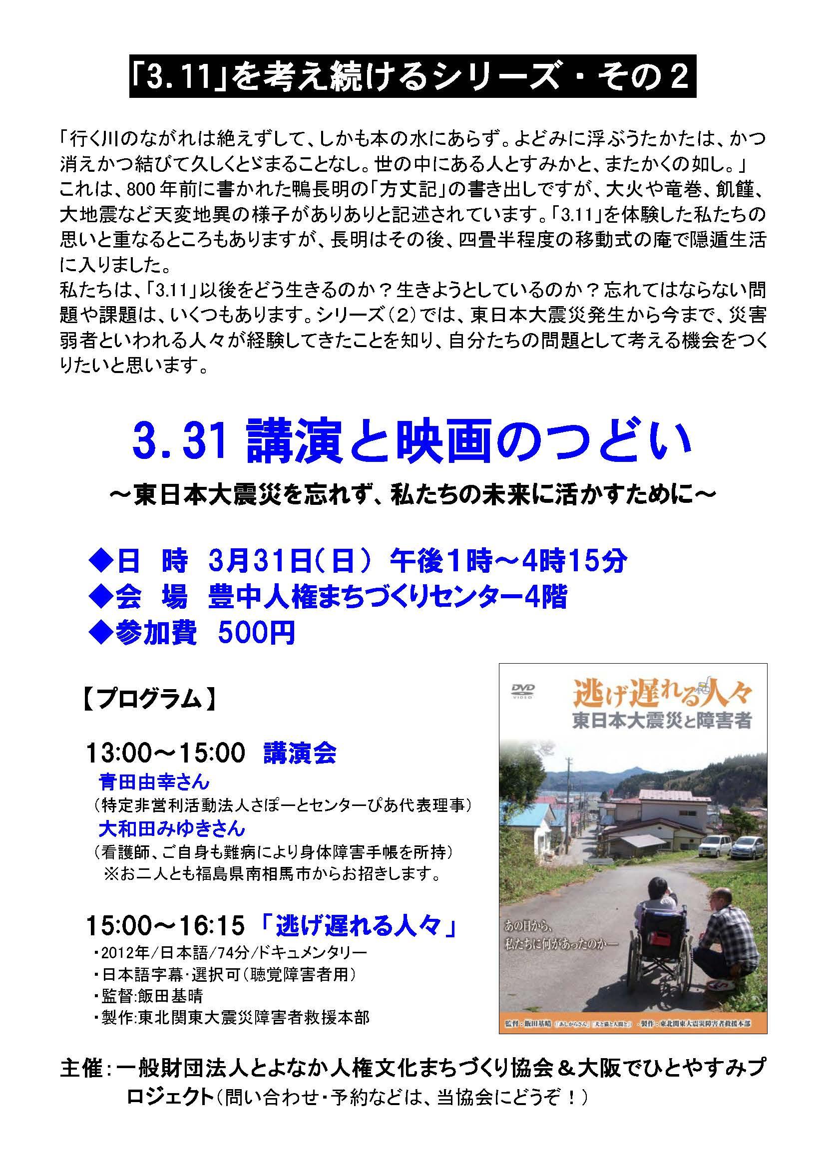 d0024438_2011989.jpg