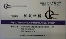 b0074939_1201915.jpg