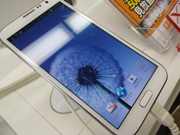 記事の予告 <新しい携帯電話へ>_c0180341_21452498.jpg