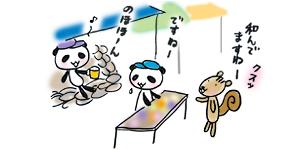 手作り市_出店報告 3/24上賀茂_f0195352_951208.jpg