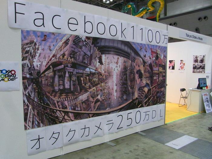 東京国際アニメフェア2013に行ってきました_b0235153_10351196.jpg