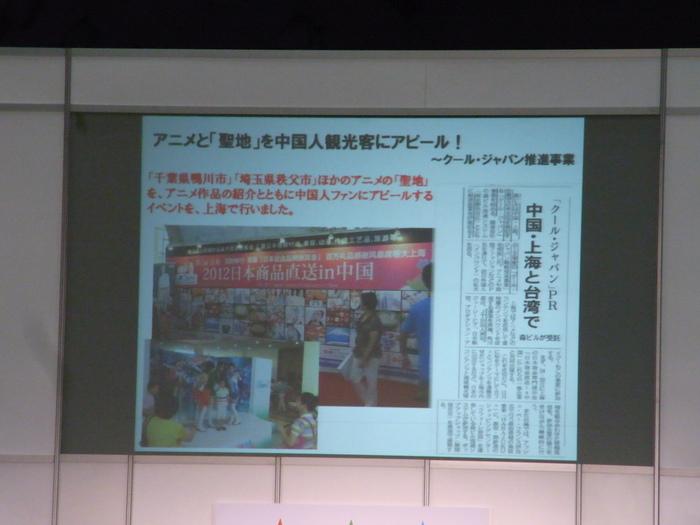 東京国際アニメフェア2013に行ってきました_b0235153_10524667.jpg