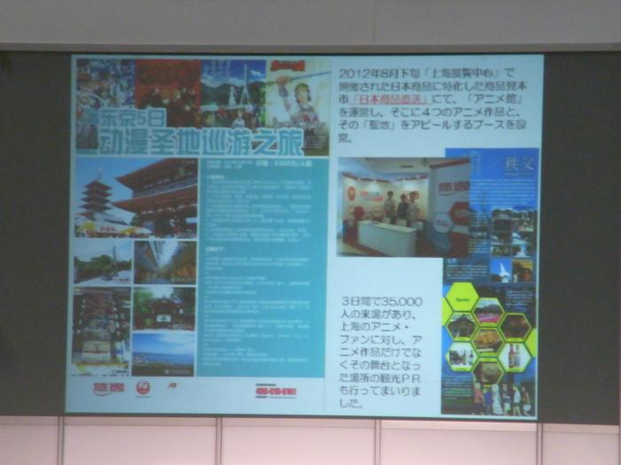 東京国際アニメフェア2013に行ってきました_b0235153_10525624.jpg
