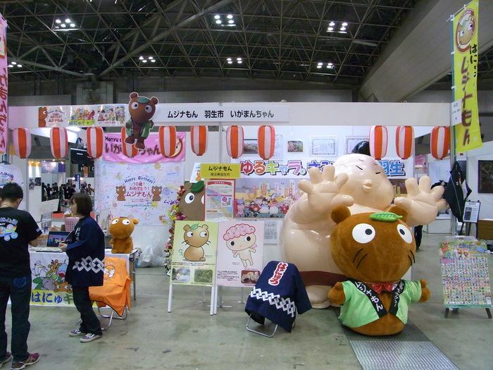 東京国際アニメフェア2013に行ってきました_b0235153_1131638.jpg
